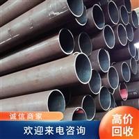 废黄铜红铜边角料回收  广州番禺区废黄铜回收价格今日价