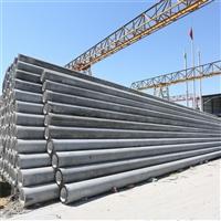 河北邯郸水泥电线杆 水泥电线杆生产厂家