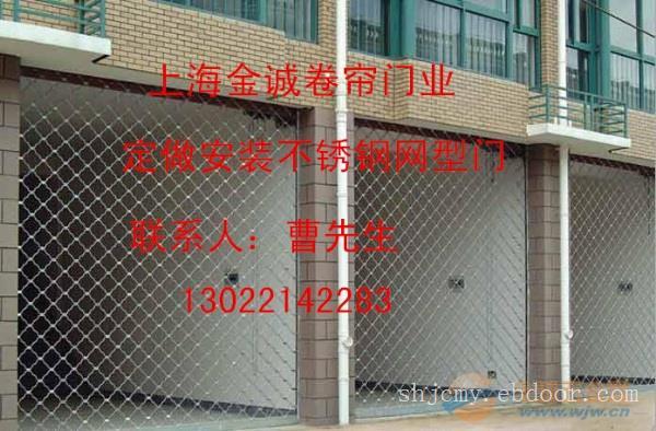 上海车凤实业有限公司
