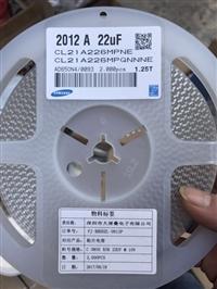 上海回收电容 长期高价回收电容