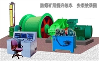 厂家生产供应JTK-1.0*0.8矿用提升绞车