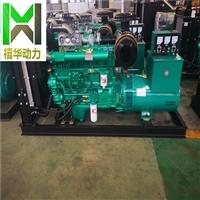 150kw柴油发电机组 常用 应急用 禧华150kw全铜发电机