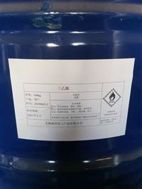 高价回收环氧氯丙烷联系电话