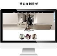 商城網站建設 _源優_ 公眾號app搭建 關鍵詞自然排名 網站設計