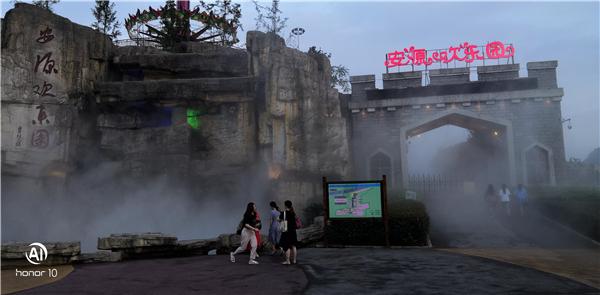 江西安源欢乐谷景观雾森工程