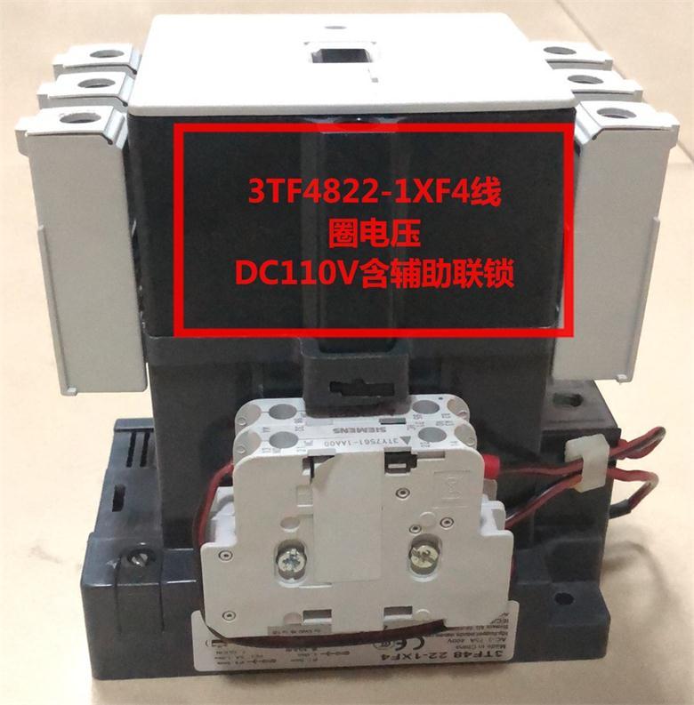 接触器3RT1526-IBF40,3TF4822-1XF4,3TF5122-1XF4,