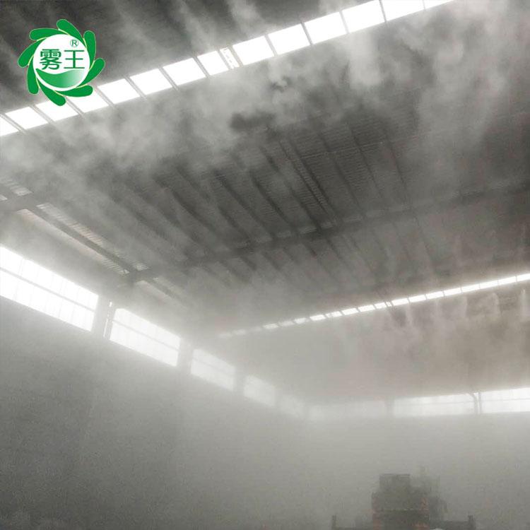 搅拌站喷雾降尘多少钱