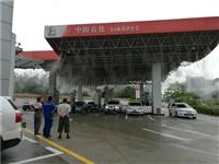 加油站喷雾降温设备 加油站喷雾降温