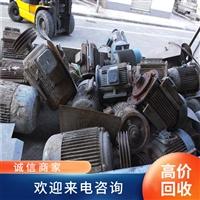 废黄铜红铜边角料回收  广州花都区废铜回收价格今日价