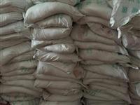 厂家直销碳酸钙 现货碳酸钙