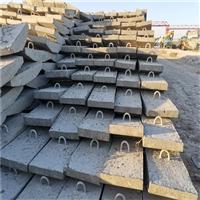 北京大興水泥拉線盤價格 運興牌水泥電桿卡盤