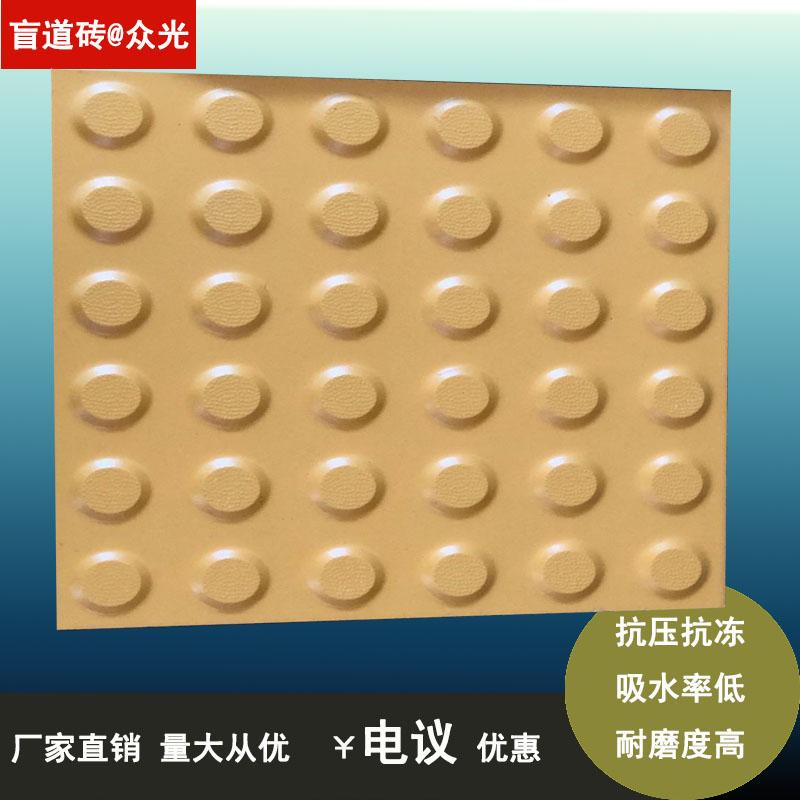 400地铁盲道砖产品采买 找湖南盲道砖厂家众光