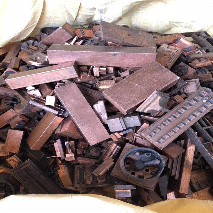 河源废铜回收公司 模具废铍铜回收 废铜线回收报价