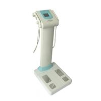 清华同方 人体成分分析仪 BCA-1B 脂肪含量测量仪 健身房body