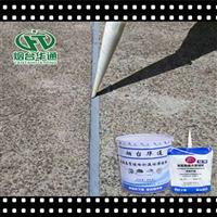 硅酮灌缝胶批发 灰色水泥硅酮灌缝胶 切割缝灌缝胶
