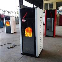 冬天取暖用生物質顆粒取暖爐 無煙 無異味