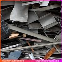 广州白云废品回收铜价番禺不锈钢废品回收