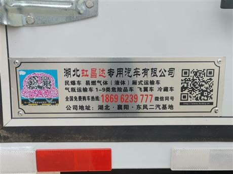 重庆江铃民爆器材专用车2021全新上市