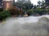 人造雾设备 景观人造雾