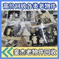 上海浦東老旗袍回收 上海浦東老物件回收服務周到