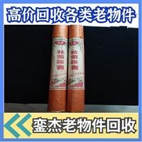 上海普陀老碑帖回收 上海普陀老物件回收價格表