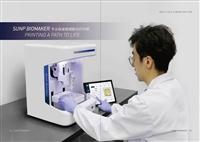 生物医疗3d打印机-高低粘度材料多喷头生物3D打印机