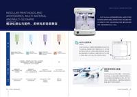 3d生物打印机品牌-生物墨水细胞墨水-多喷头生物3D打印机