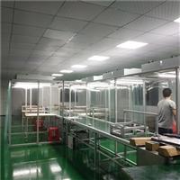 宜春市顯示屏潔凈工位工程