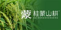 桂蒙山耕-甜、脆、多汁的蒙山菜心种植