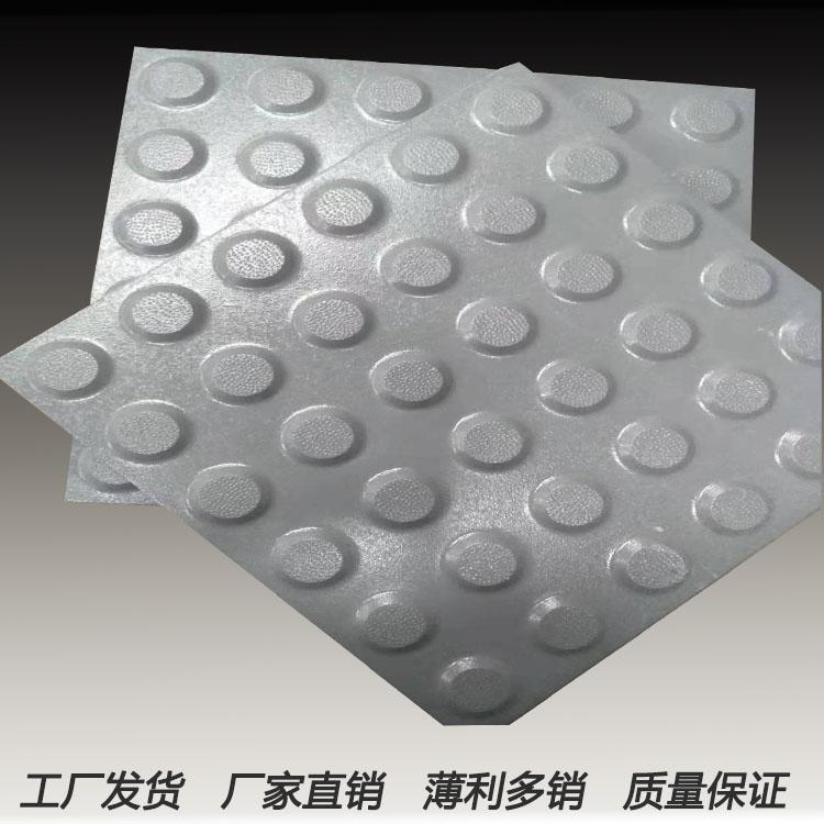 湖南陶瓷盲道砖 盲条砖颜色亮丽不失优雅