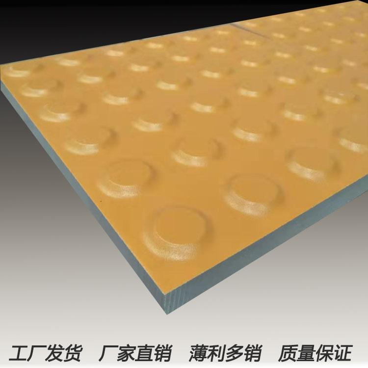 陶瓷盲道砖 众光的盲道地砖与众不同