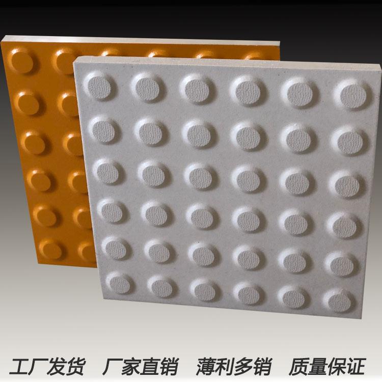 众光盲道砖耐磨耐压型盲道瓷砖