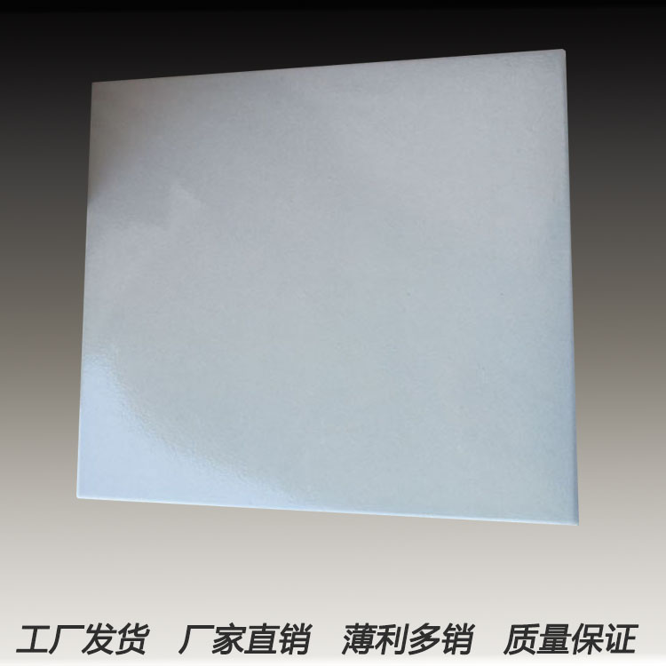 耐酸砖厂家_生产基地众光_供应耐酸砖耐酸胶泥