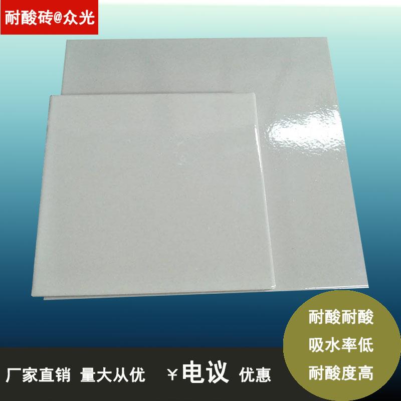 修武耐酸砖防腐蚀耐酸瓷板生产厂家