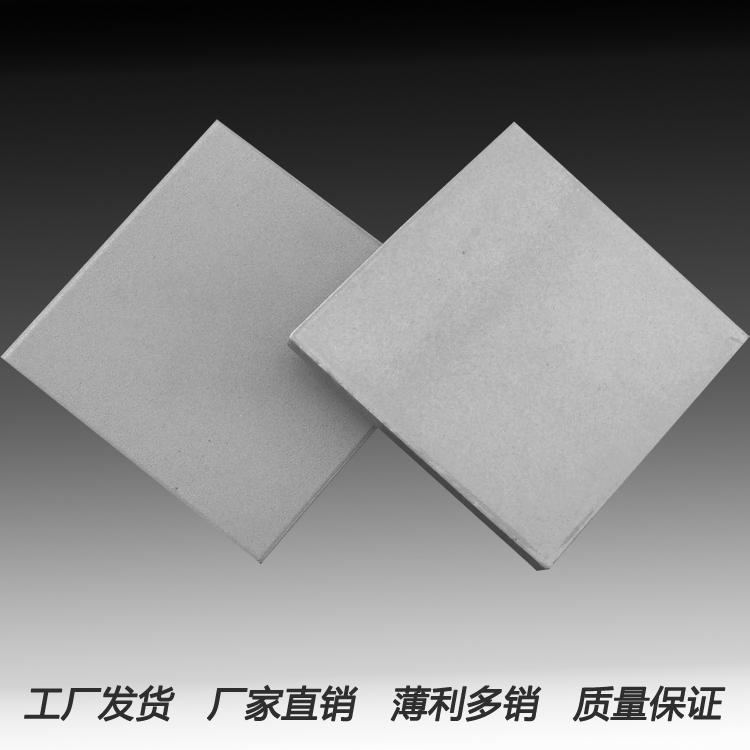 素面防滑耐酸瓷砖300*300 不能忽视耐酸砖的耐酸度