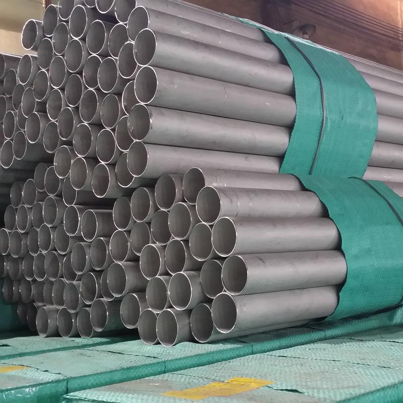 供应201不锈钢管生产供应厂家