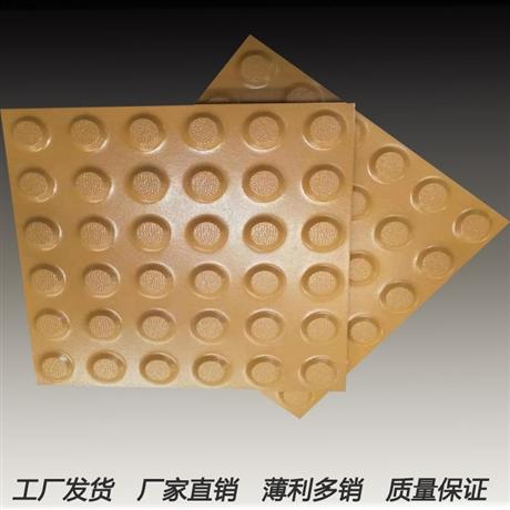 众光牌陶瓷盲道砖地铁用300灰色防滑盲道砖