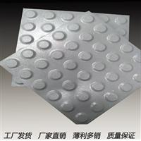 辽宁盲道砖厂家 众光瓷业质量到位服务周到