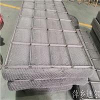 脱硫塔用不锈钢折流板除雾器304等各种材质可定制