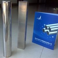 SUS304不锈钢拉丝龙八国际官方网站入口管现货