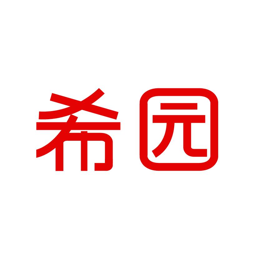 瑞园科技(南京)有限公司