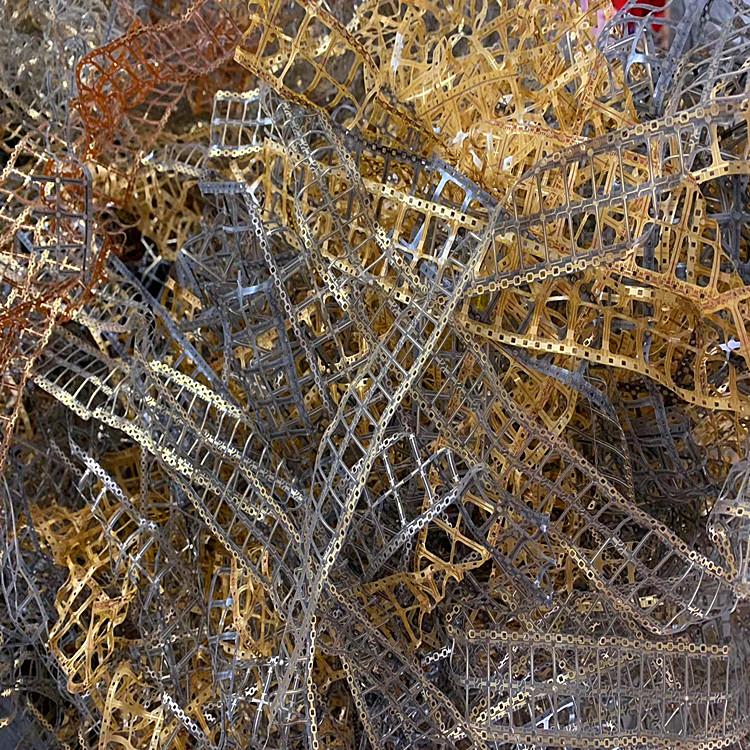 肇庆废镀金回收价格 高价回收镀金镀银 钢片镀金边角料回收