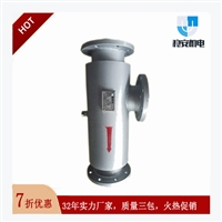 稳安_电厂生水加热器,生水混合加热器,JRG生水加热器无振动,噪音