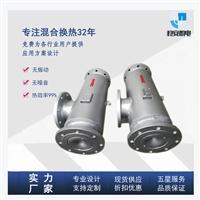 稳安_生水加热器,混合式生水加热器,jpg混合式生水加热器厂家