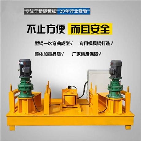 H型钢弯曲机冷弯机价格