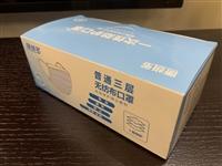 湖南娄底口罩三层_口罩生产厂家联系方式查询