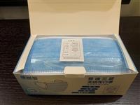 安徽滁州三层防护_一次性医用口罩厂家查询采购