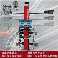 3D四轮定位仪DT211A 手动滑动横杆款