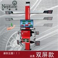 3D四轮定位仪DT211CT手动滑动机柜双屏款