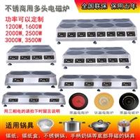 商用电磁炉个性化定制,火锅电磁炉厂家价格,不锈钢多头电磁炉